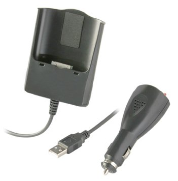 iPHONE 3 3G 3GS POWERED CRADLE WITH ANTENNA PORT TO BOOST SIGNAL